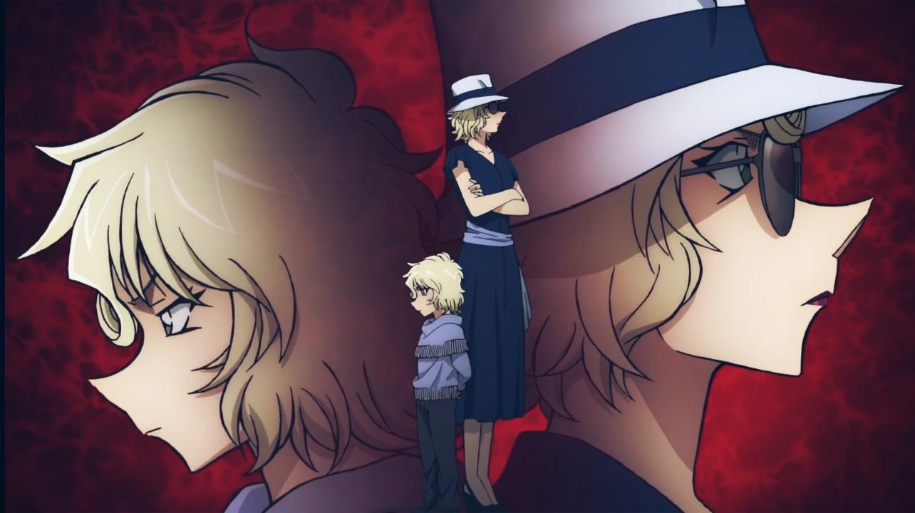 Detective Conan Scarlet Bullet