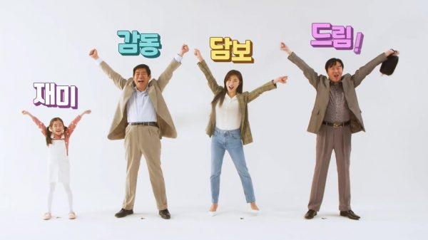 Korean Movie Pawn