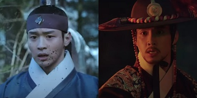 Reasons of Joseon exocrist being cancelled