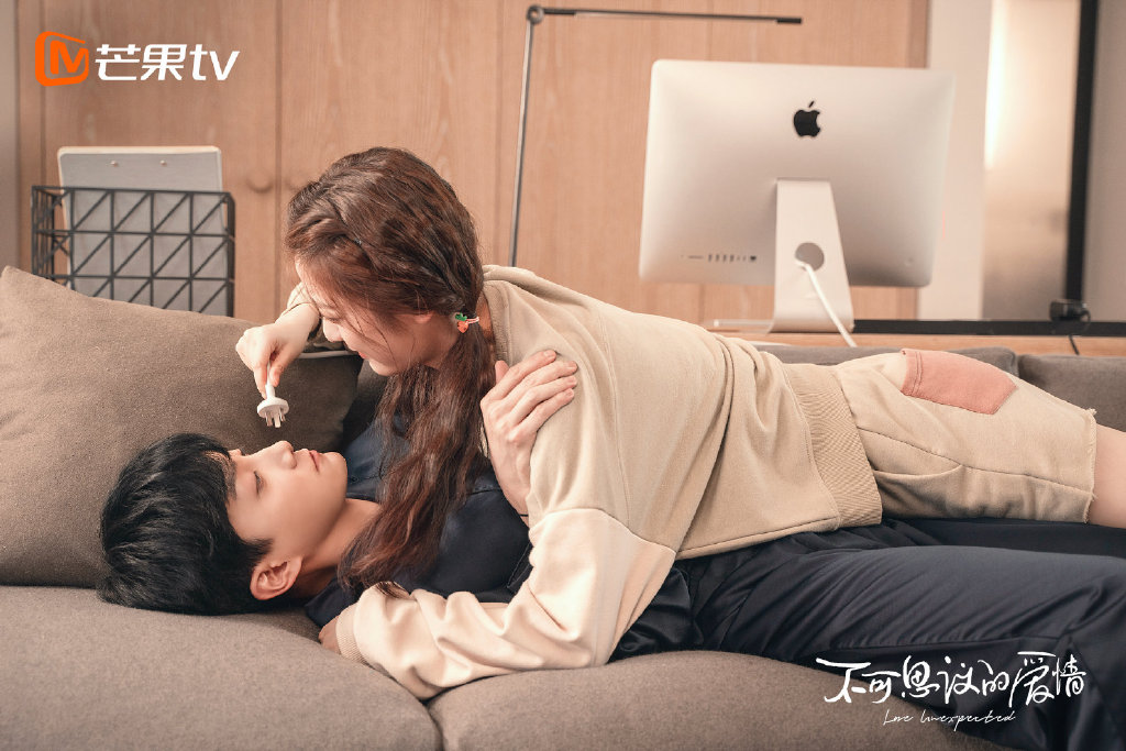A Still Image from Love Unexpected ( Credit Mango TV)