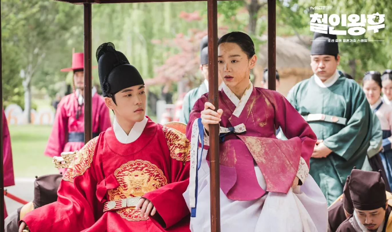 Will there be a 'Mr. Queen' Episode 21?