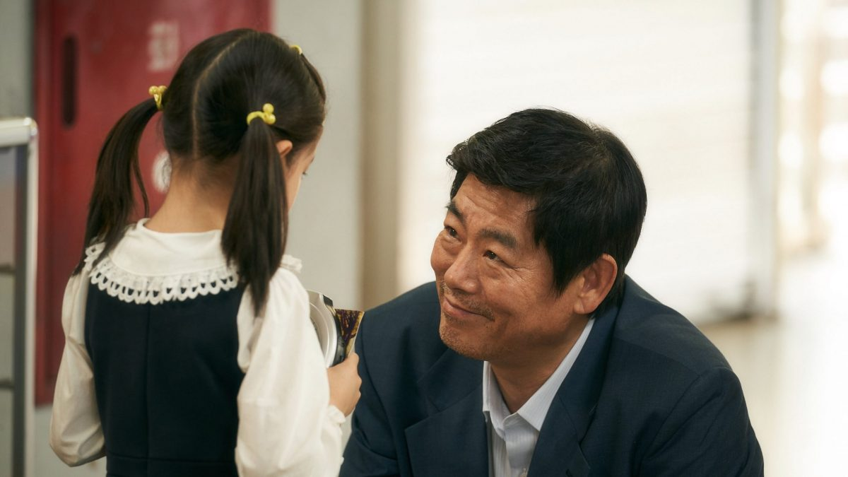 Korean Movie Pawn 2020