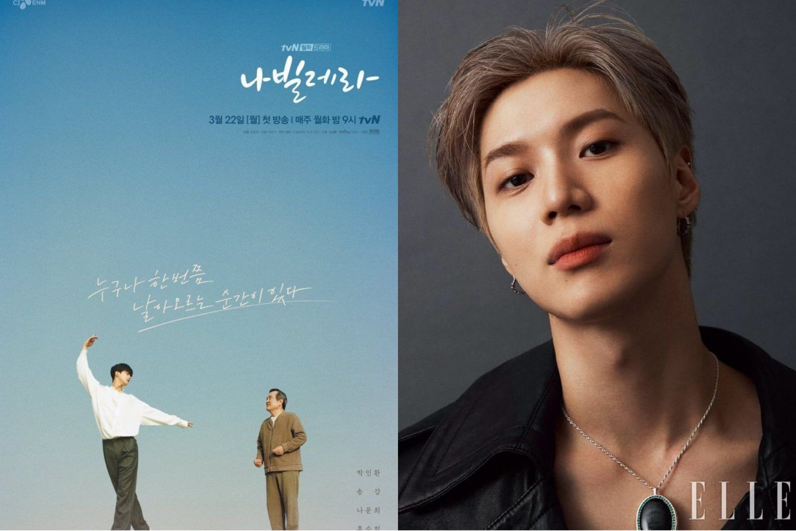 SHINee's Taemin to release his first OST in 6 years for tvN's 'Navillera'
