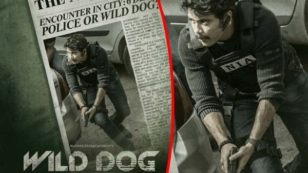 """""""Wild Dog"""" Movie Release Date And All You Need To Know"""