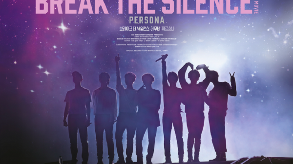 """How to watch """"Break the Silence: The Movie""""?"""