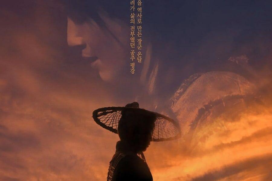 Poster of River Where The Moon Rises