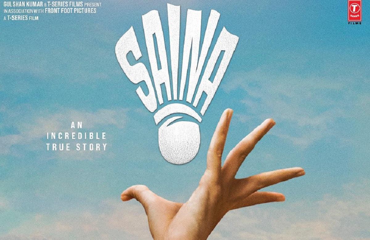 Saina film release date