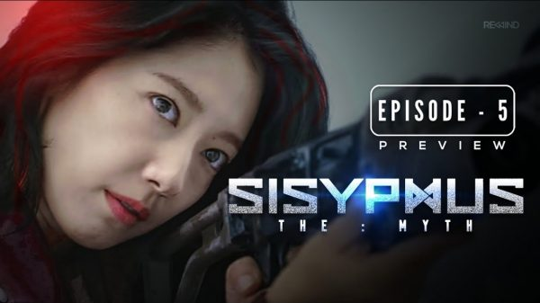 Sisyphus: The Myth Episode 5