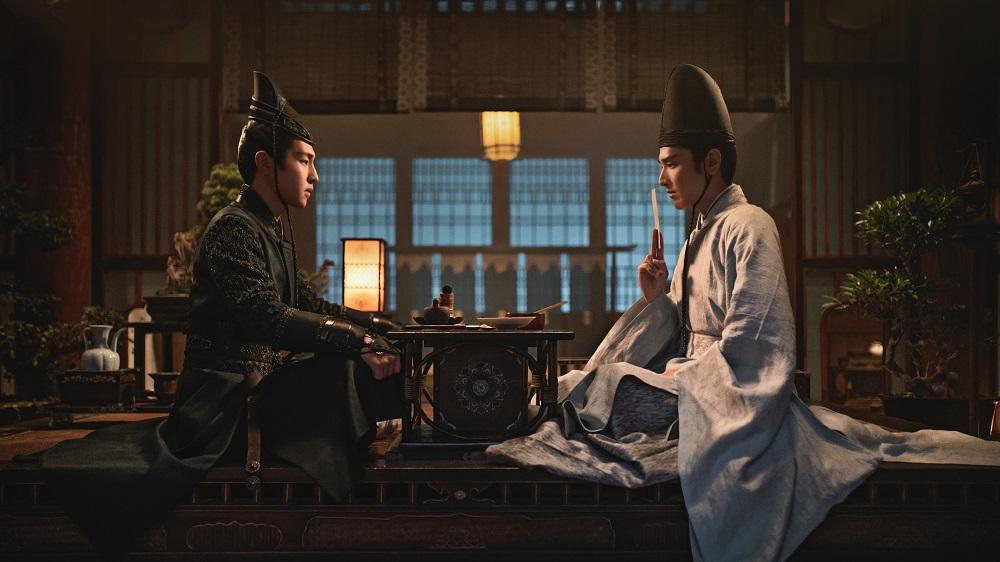 Yin Yang Master Movie