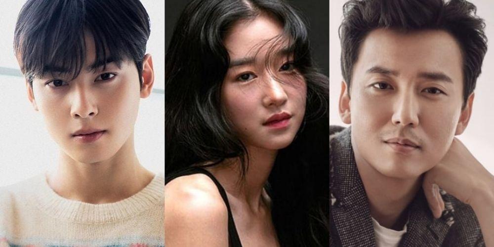 Island Korean Drama 2021 Release Date