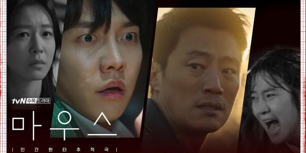 Mouse korean drama Episode 7 Release Date