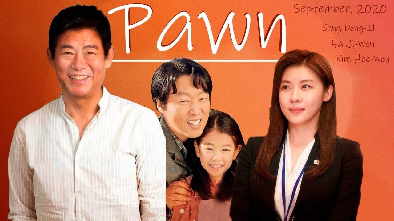 Pawn Korean Movie Review