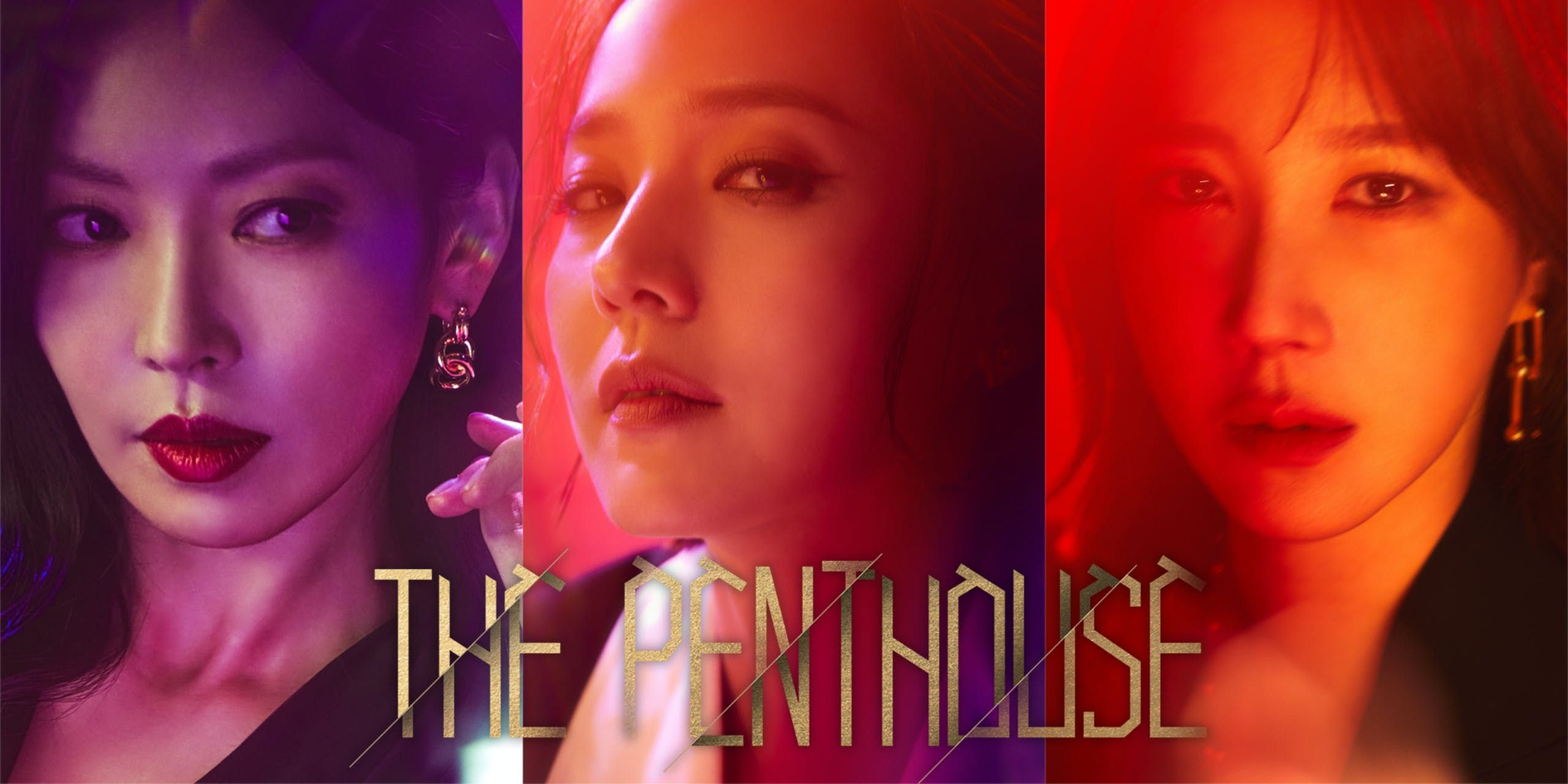 penthouse 2 episode 11 release date