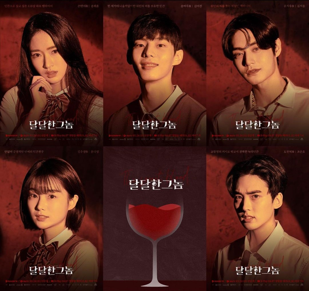 How to watch the sweet blood k drama online