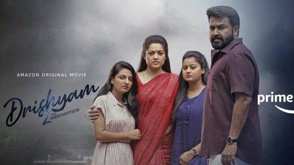 drishyam 2 review