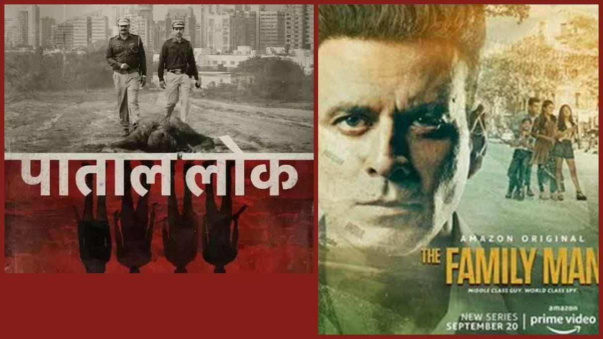 The Family Man And Paatal Lok To Be Cancelled
