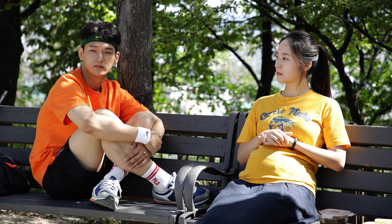 More Than Family: Where To Watch Korean Family Drama?