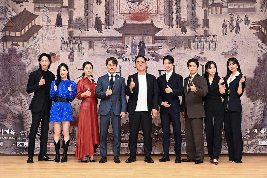 Joseon-exorcist cast.
