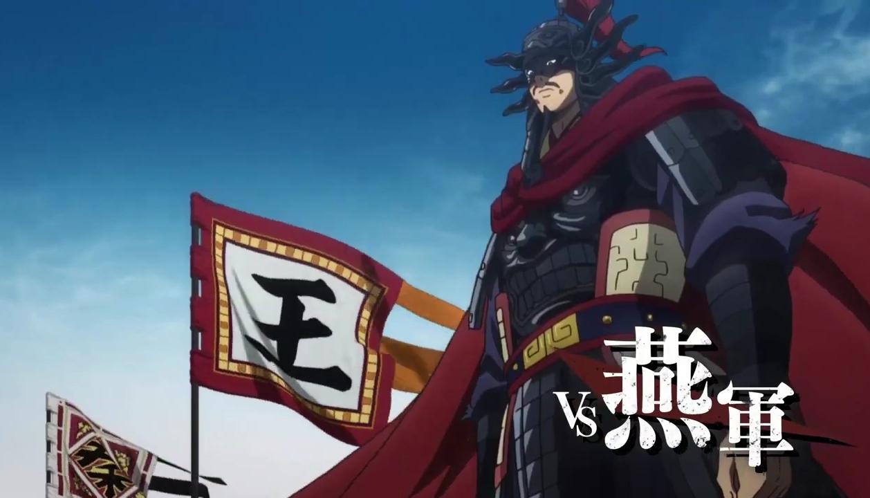 Kingdom Season 3 release date and trailer