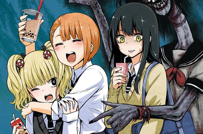 Mieruko Chan Anime Adaptation Announced, Teaser Out ...