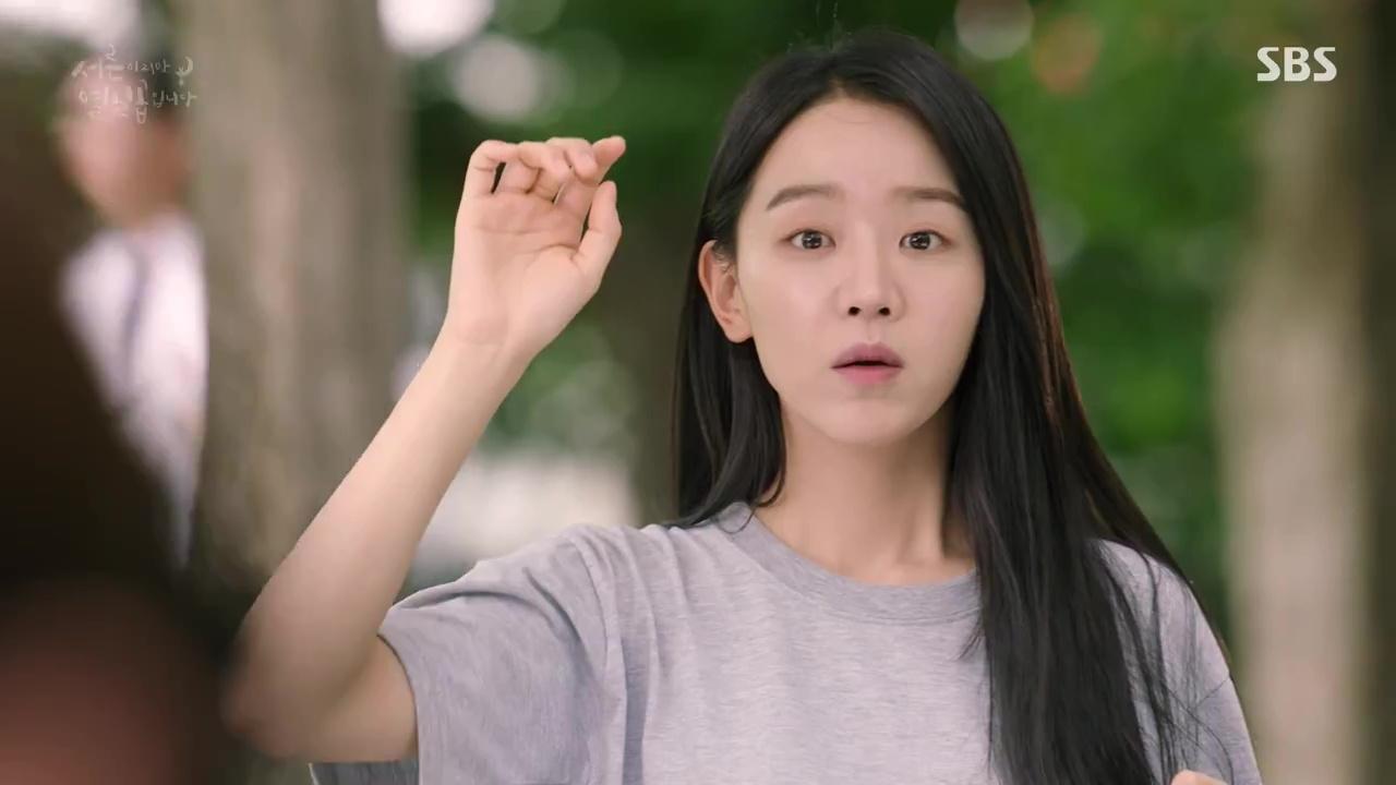 Seo Ji Wong