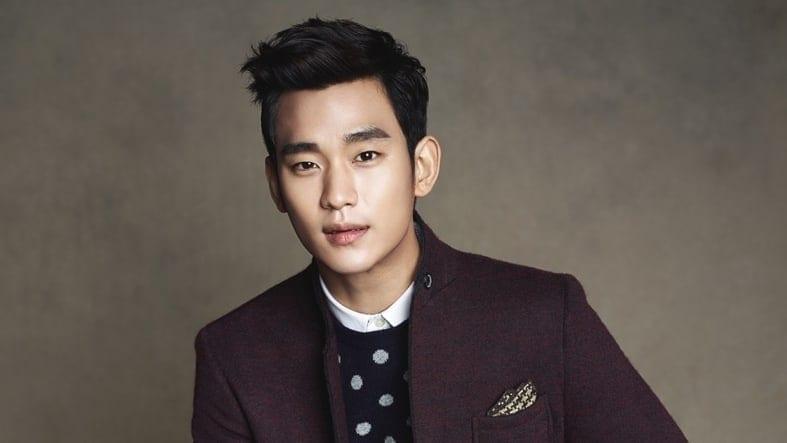 Who Is Kim Soo Hyun?