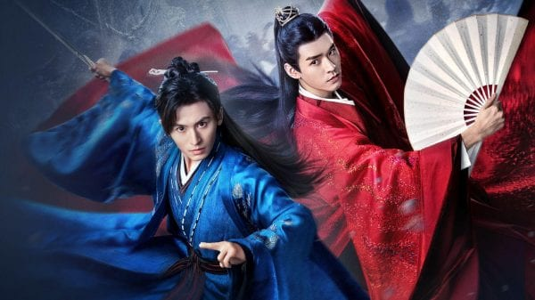 Is Word of Honor worth watching