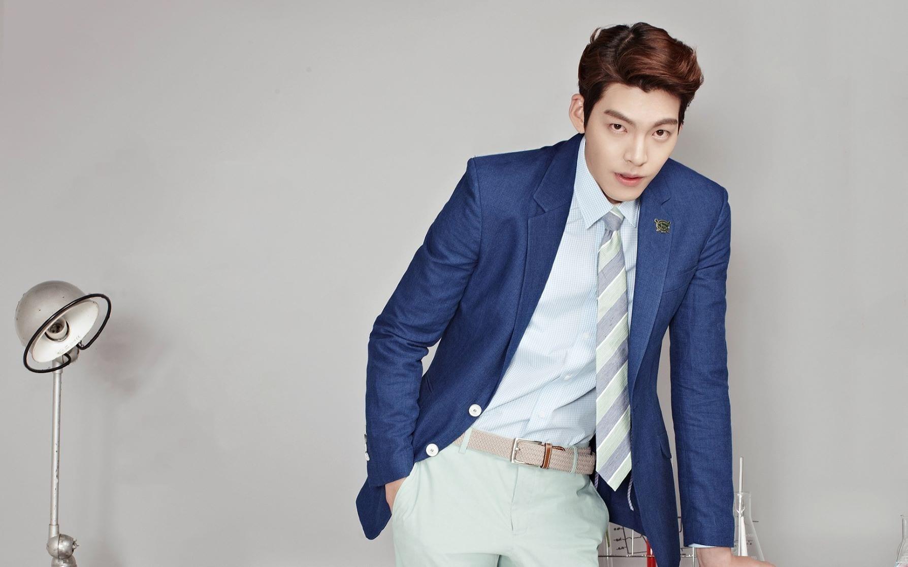 Who Is Kim Woo Bin?