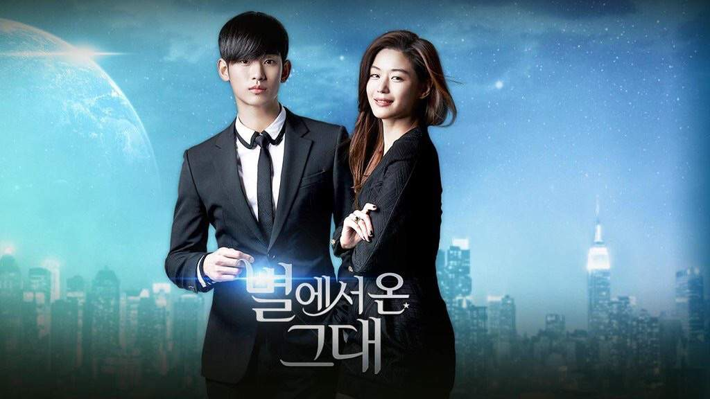 Is My Love from Another Star coming back for Season 2?