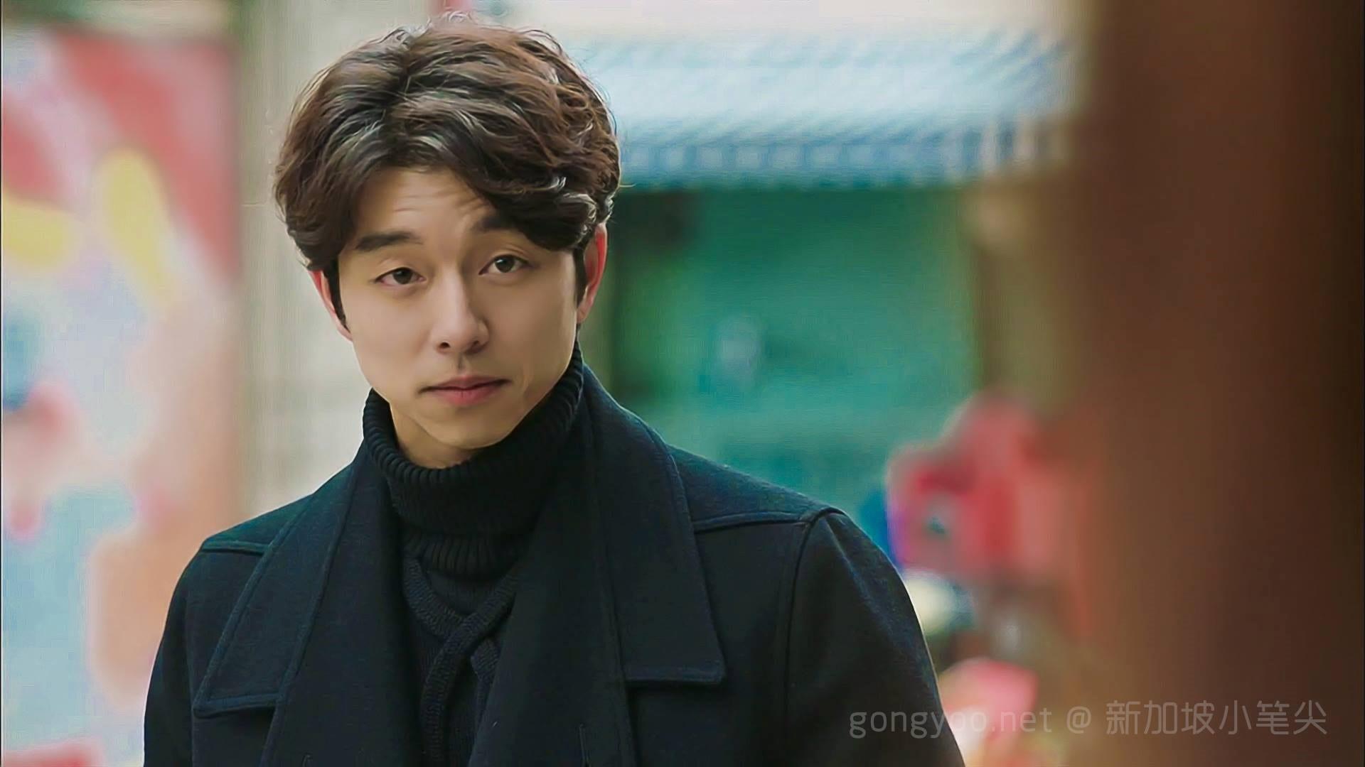 Who Is Gong Yoo?