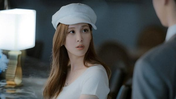 What Is Seohyun Doing Now?