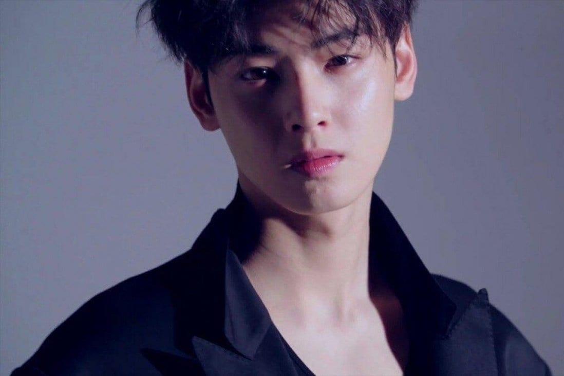 Who Is Cha Eun Woo?