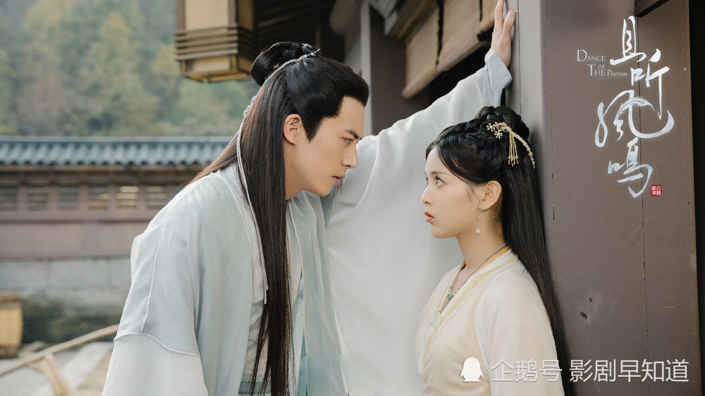 Dance Of The Phoenix- Li Yuan and Feng Wu