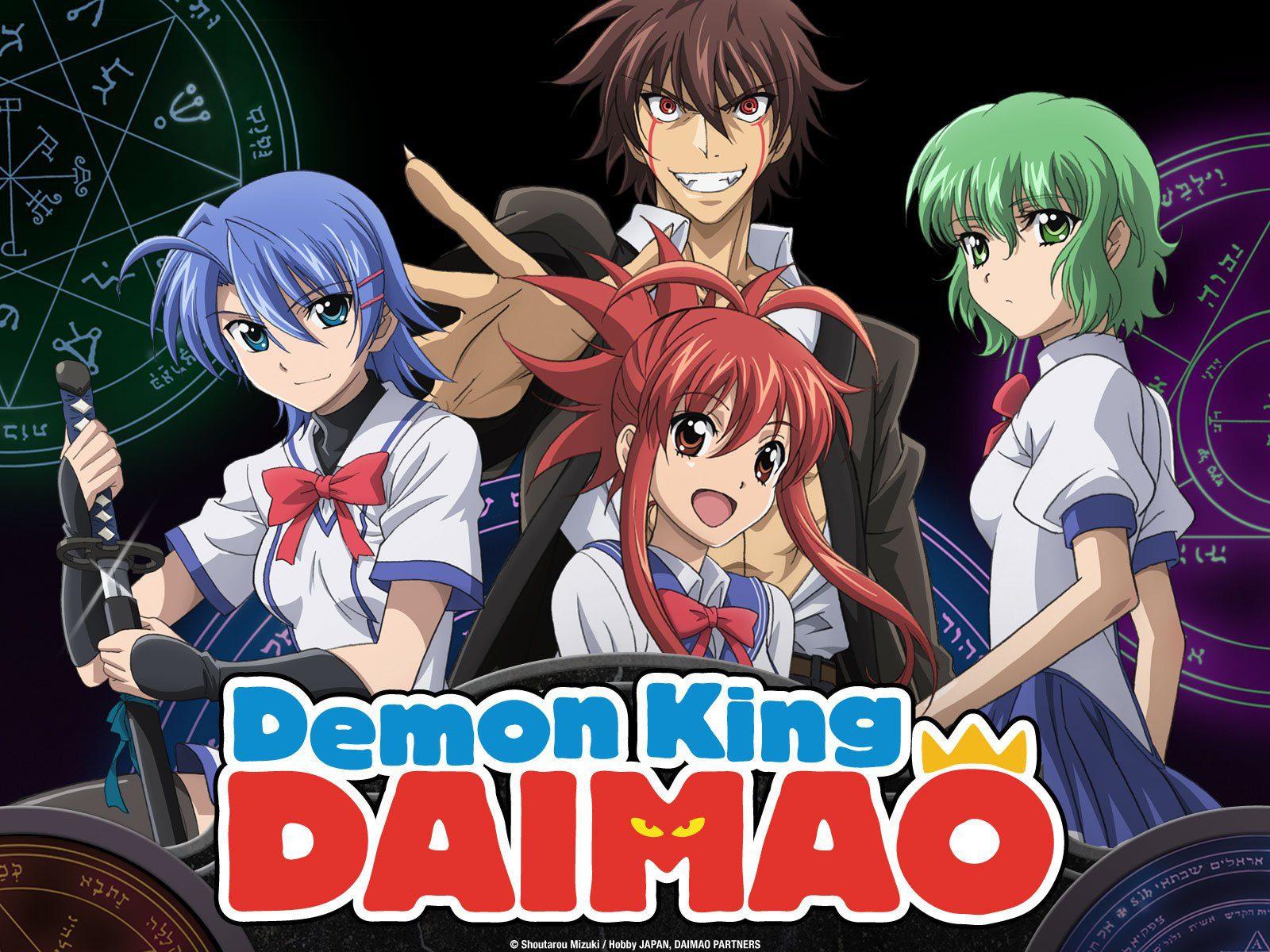 poster of demon king daimao