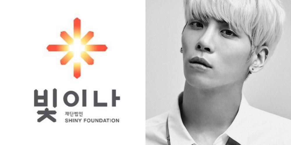 Jong Hyun's family started Shinin Foundation