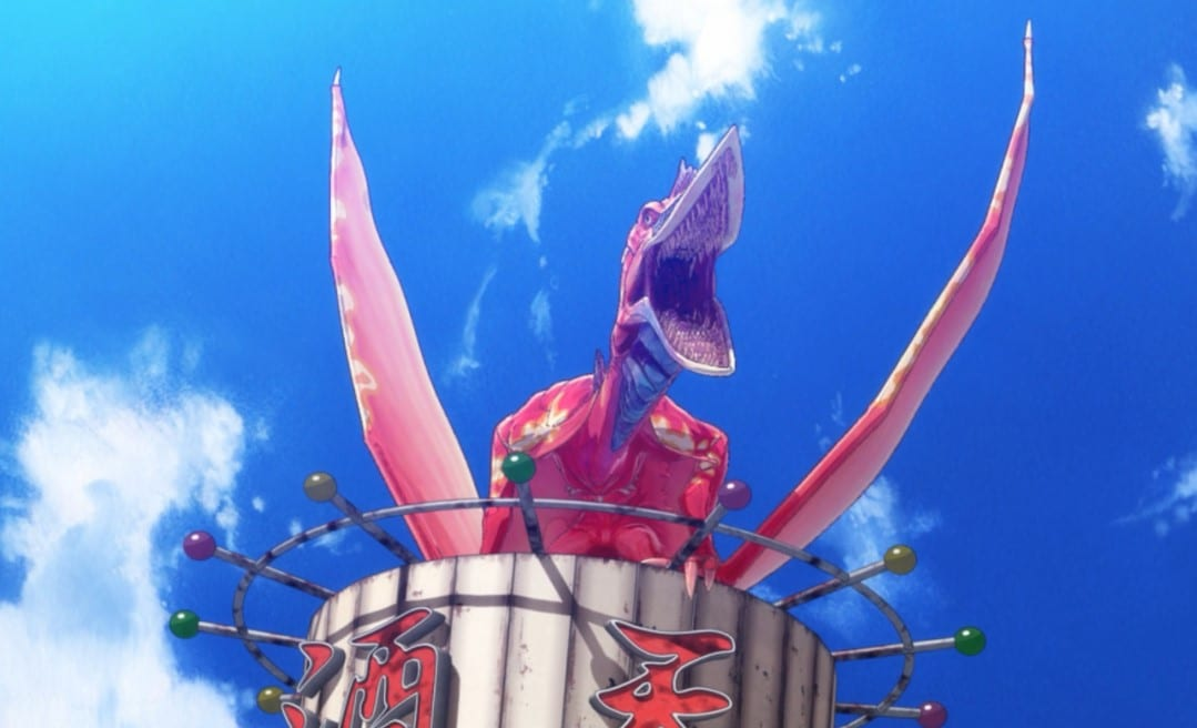 Godzilla Single Point