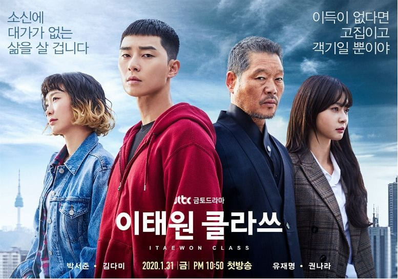 Where Can I Watch Itaewon Class?