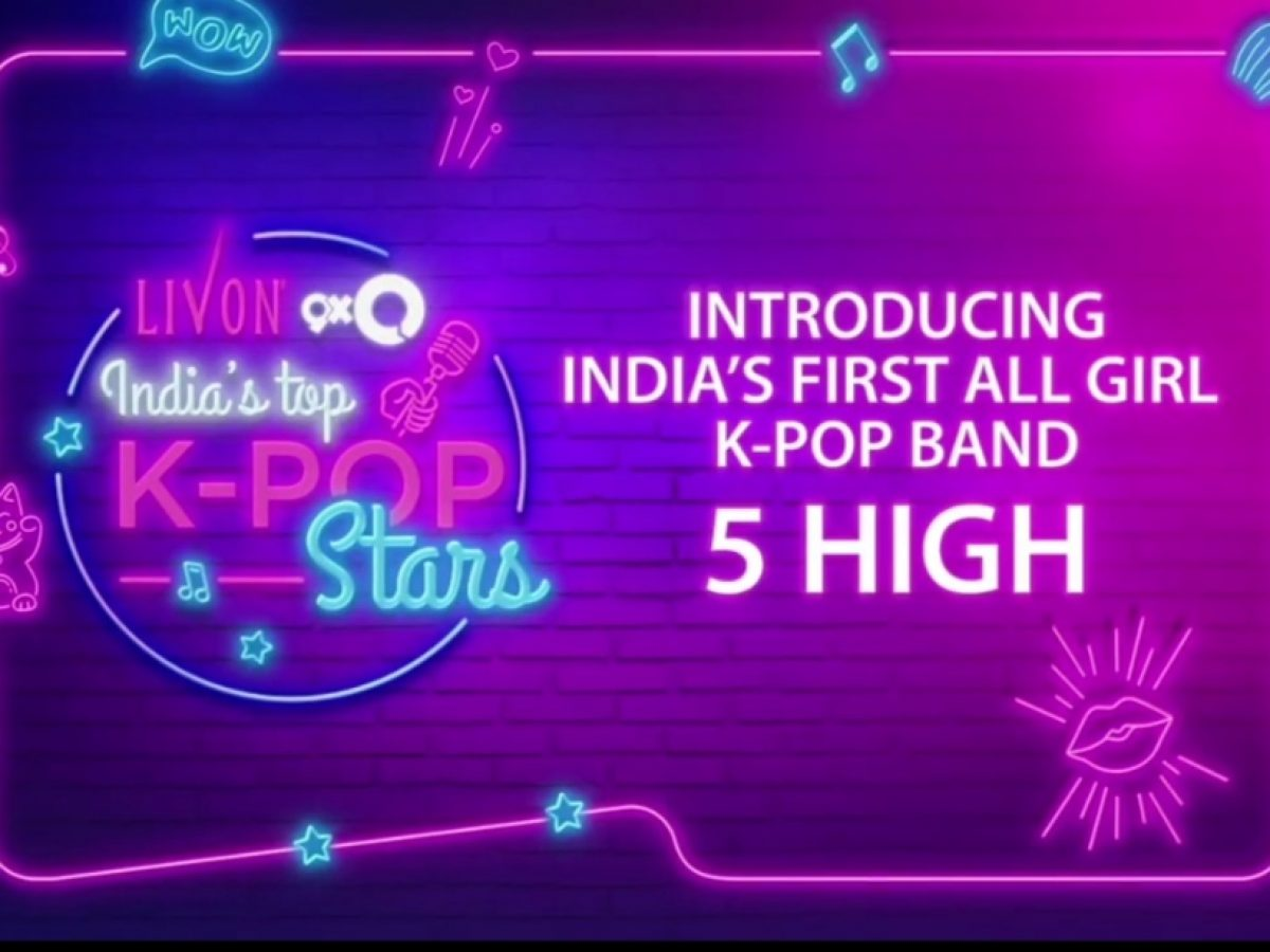 Is There Any K Pop Audition In India 2021 Otakukart