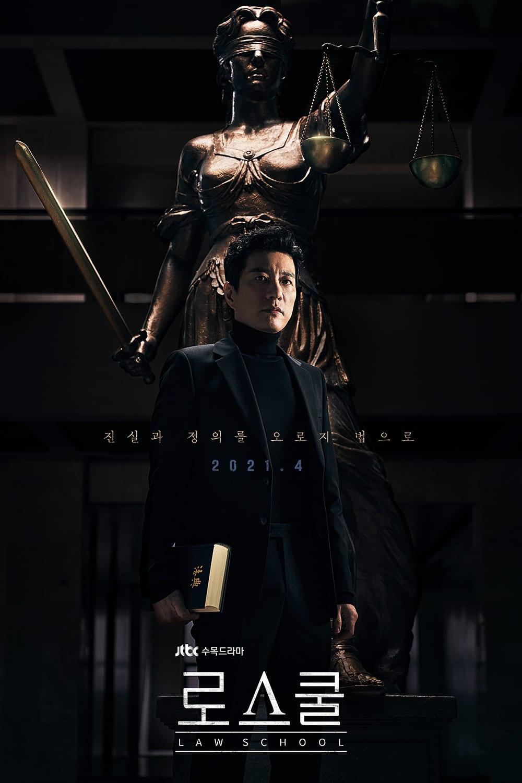 Law School K Drama Episode 5 Release Date.