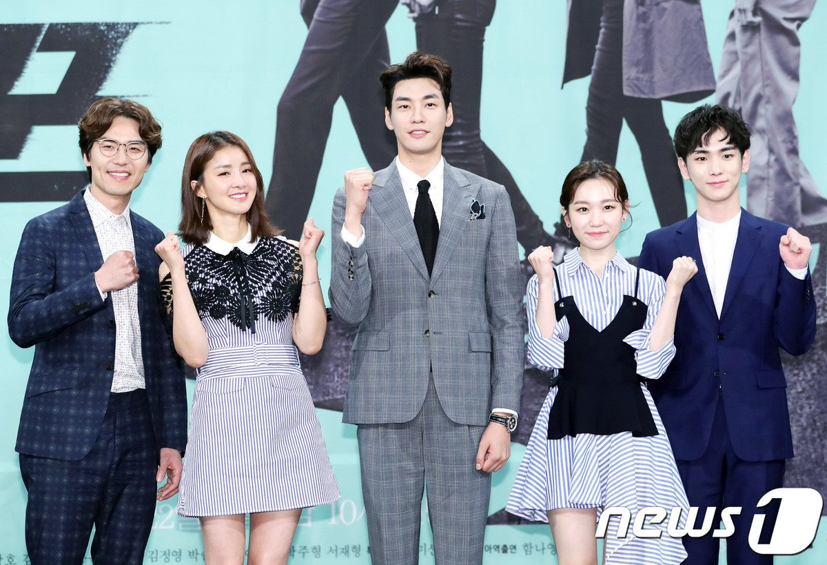CAst of 2017 Kdrama, Lookout