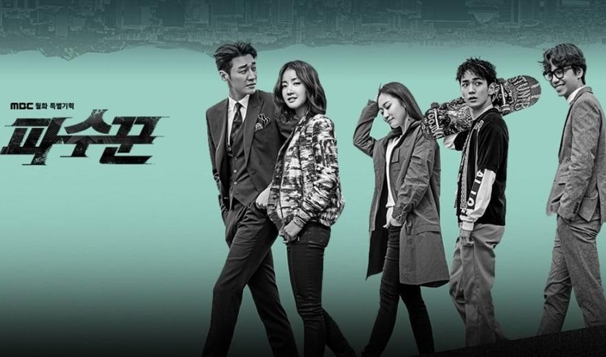 K-drama Lookout 2017