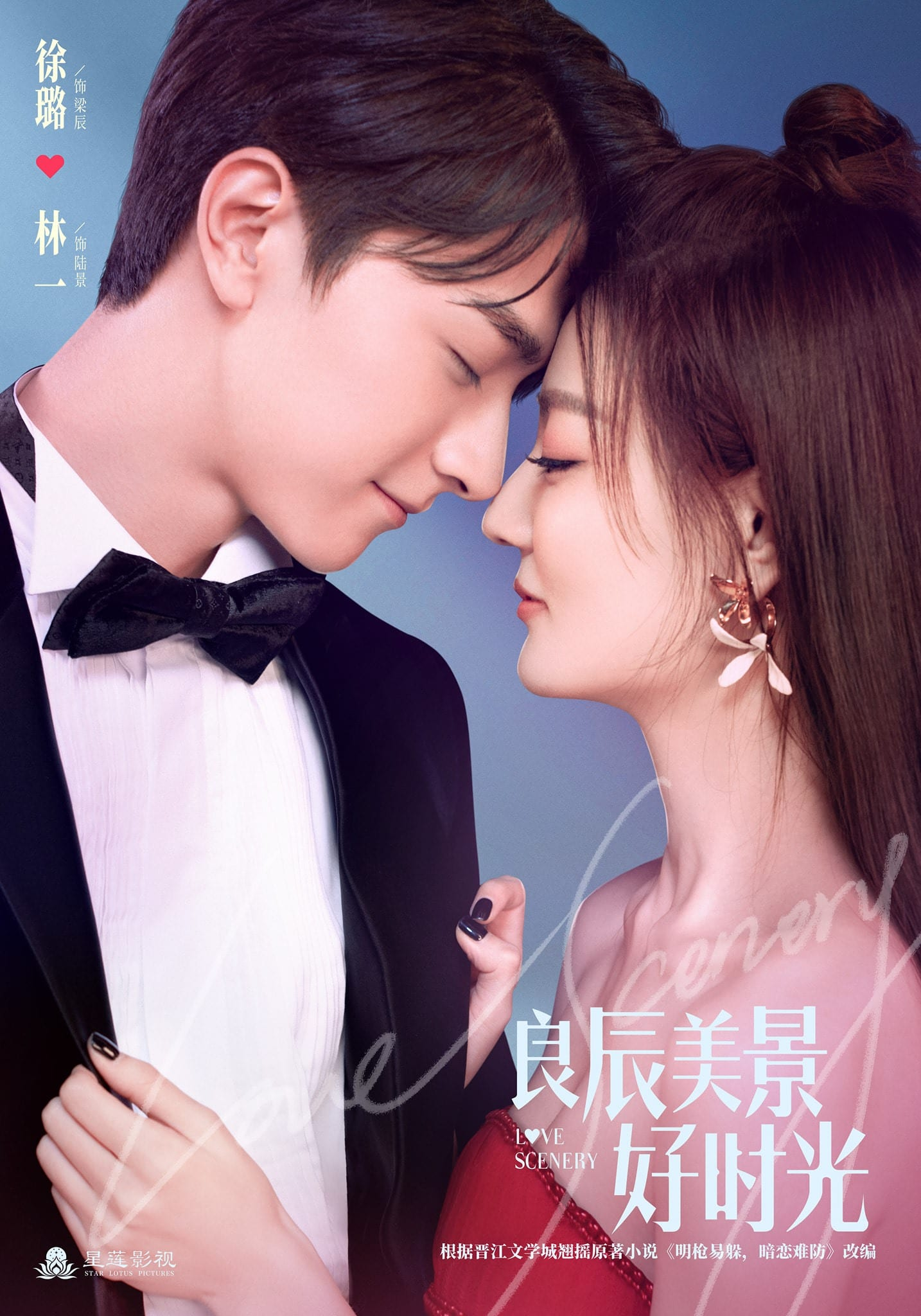 How To Watch Love Scenery Online?