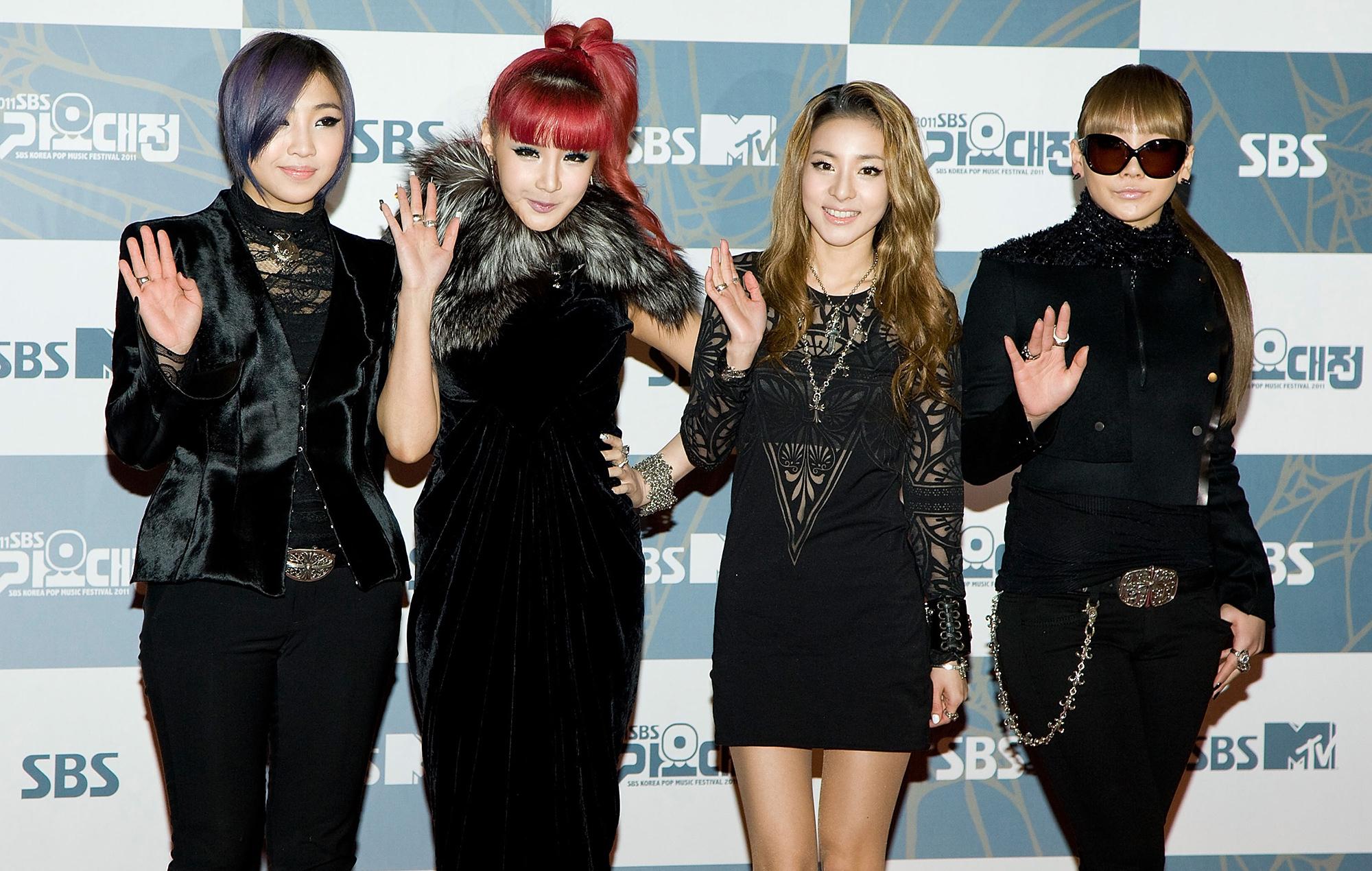 2NE1 GIRL GROUP