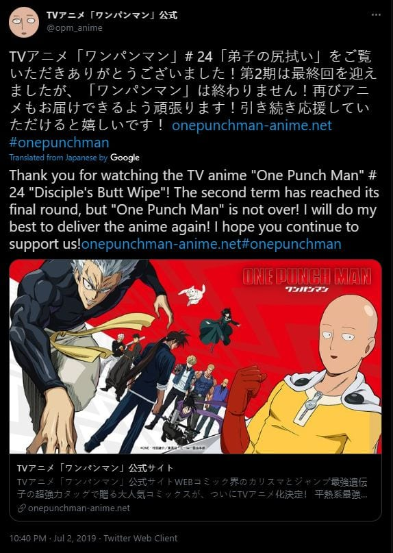 Why is One-Punch Man Season 3 Delayed?