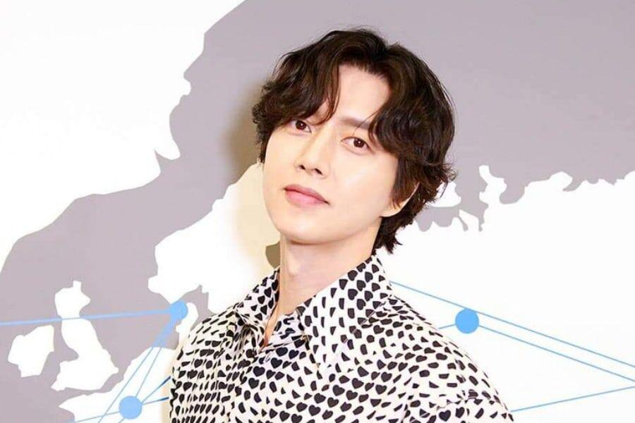 Who Is Park Hae Jin?