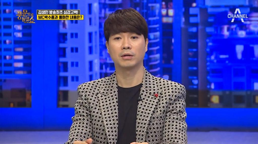 Park Soo hong