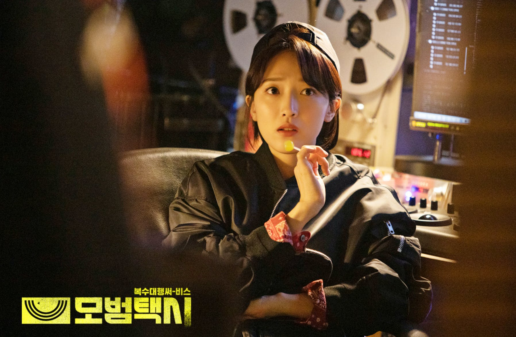 Taxi Driver episode 8 release date
