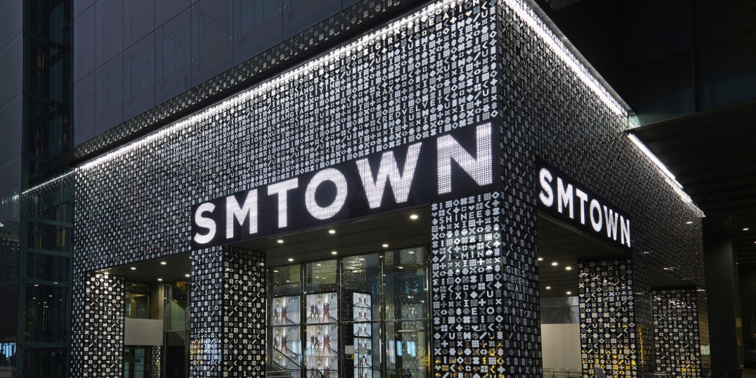 SM ENTERTAINMENT BUILDING IN SEOUL, KOREA.