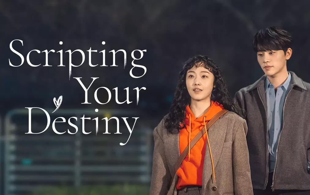 Scripting Your Destiny