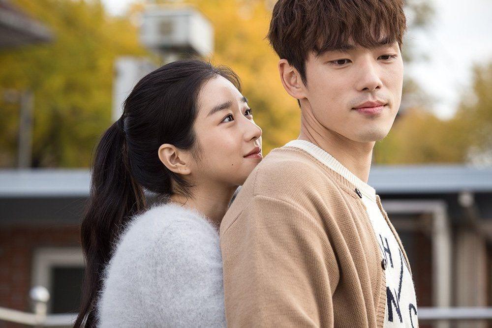 Seo Ye Ji and Kim Jung Hyun Dating